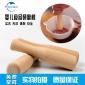 品汐日式厨房小用品 婴儿辅食研磨棒 食品级木质研磨棍可定制