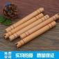 品汐供应木质工艺品圆木棒 榉木开槽工具圆木棒加工定制