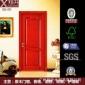翔升木门 室内门实复合木门  简约现代风格 全屋定制  单开套装门