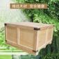 定做木箱 环保木箱 周转木箱生产厂家 木箱包装箱